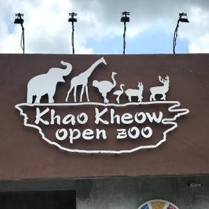 カオキアオ動物園は最高!!