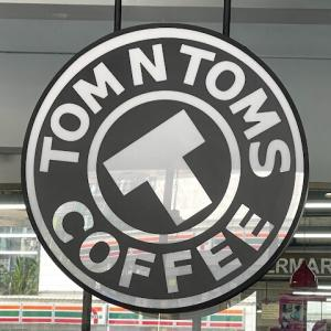 TOM N TOMS COFFEEはBuy 1 Get 1狙いで【~9/30までプロモ中】