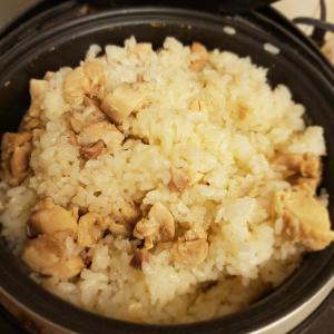ミツカン【白だし】だけで作った「鶏飯」
