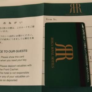 【ホテル】ルームキーかざす簡単に客室に?使い方カードキーにより
