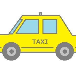 【キャッシュレスおすすめ】タクシー料金支払い方法簡単に操作