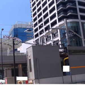 【マスク売ってる場所】大阪あべのキューズモール天王寺で
