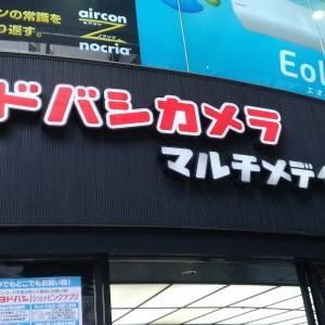 【ヨドバシ梅田】ネット注文店舗受け取り初めて体験スマホ買い