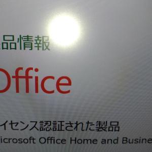 【新しいパソコン】Windows10マイクロソフトアカウント?ログイン