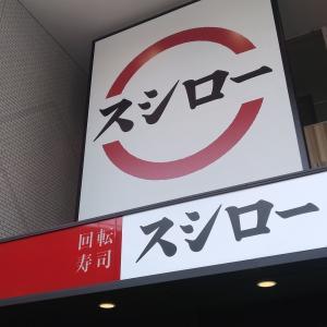 【スシロー】梅田茶屋町ランチに7月3日麺類タッチパネルで