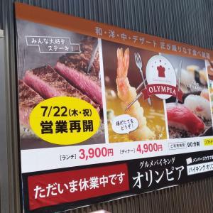 【大阪梅田ホテル】オリンピア食べ放題ランチにディナー再開に
