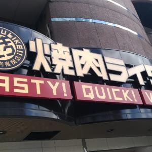 【焼肉ライク】ランチおすすめ2021年7月大阪の天満で
