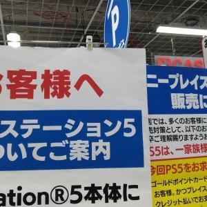 【プレステ5】定価販売「ヨドバシ」店頭発売は?7月22日に