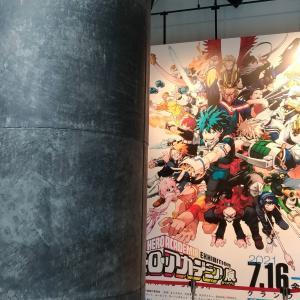 【僕のヒーローアカデミア展】梅田7月23日「グランフロント大阪」
