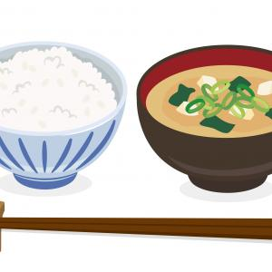 【糖質制限ダイエット】食事メニュー「松屋」ロカボご飯の代わり