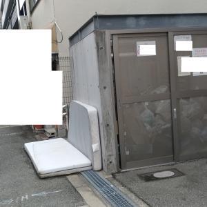 【マンション管理会社】苦情?粗大ゴミ放置どうなる?