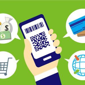 【アットユーネット】クレジットカードキャッシュレス還元分?