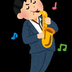 果てしないジャズへの道のり(序章)