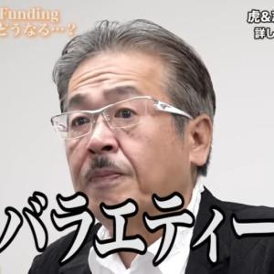 岩井社長に最期のチャンネルの路上ライブについて問い合わせてみた