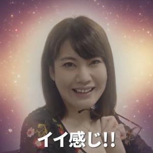 令和の虎ニュース 1/24 泉舞 アルドコーポレーションの謎スペシャル