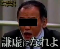 令和の虎ニュース 2/22