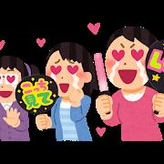 3密オフ会とえびめしおばさんと浜田翔子結婚と新型の豚インフルエンザ