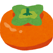 偽垢をリツイートと柿渋がコロナ無害化とオワコンメガネ