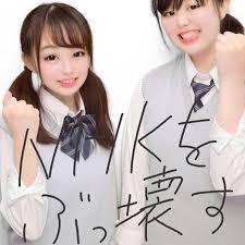 N国党・立花党首が辞職