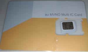【スマホ】SIMカードサイズを変更マイクロシムからナノシムに