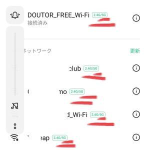 【OPPOスマホ】WiFi接続で「5G」2.4G?対応スマホでないはず