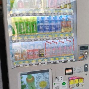 【LINEPay】自販機使い方スマホ決済やり方?分からないスマホ設定