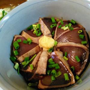 節約&時短レシピNo.5「カツオのたたき丼」