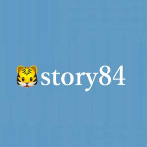 🐯story84〜彼の本心
