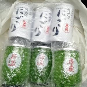 日本からのお土産