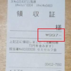 消えたカメラデータ★最近のPV値等の話