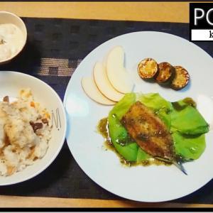 炊き込みピラフ・味の香草パン粉焼