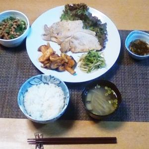 とある休日の我が家★豚肉の生姜焼き