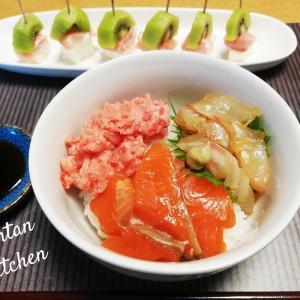 海鮮漬け丼&可愛くて簡単なキウイのピンチョス