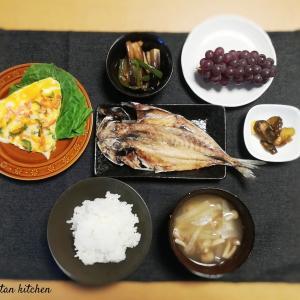 鯵(あじ)の焼き魚定食