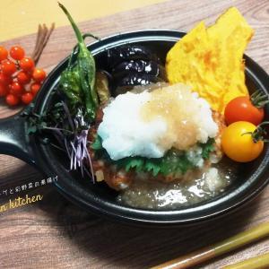 今日は和風ハンバーグ!彩り野菜の素揚げを添えて