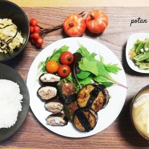 野菜盛り沢山の健康的献立