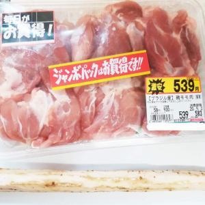 鶏もも肉3枚で作れる「作り置きおかず2品」