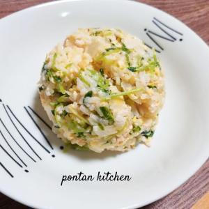 節約レシピ「豆苗のチャーハン」