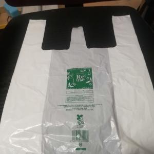 手が乾燥する冬でもスーパーのビニール袋が超絶簡単に開ける裏技