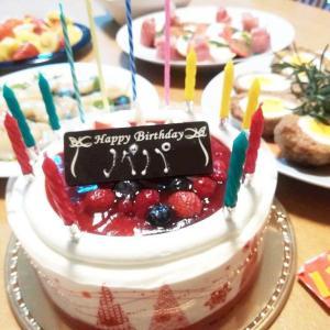 パパの誕生日パーティ