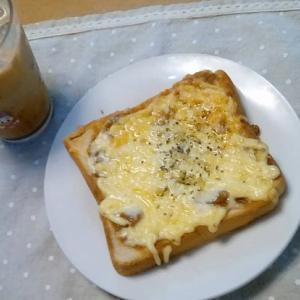 節活☆残りのカレーで「ふんわりチーズカレートースト」なんていかが?