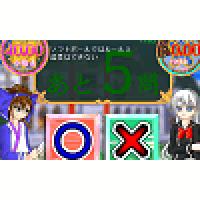 クイズ魔女ッ娘アカデミー2