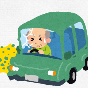 100歳が運転する車が人をはねたらしいです