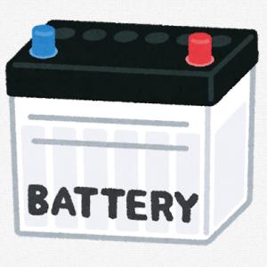 臨時出費 車のバッテリー交換をしました