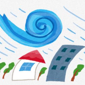台風17号の影響