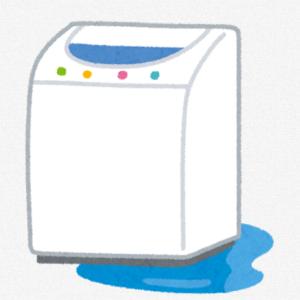 洗濯機が挙動不審です