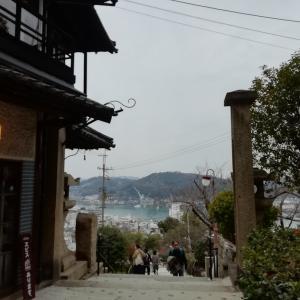 広島・山口旅行1日目 2019年最後の旅行です
