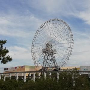 おっさん一人で日本一の観覧車に乗ってみた&モノレール全線乗車記(残り)