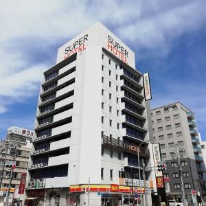 県内 GoToトラベル   スーパーホテル名古屋駅前に宿泊