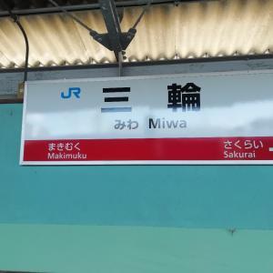 定額給付金10万円で外食するシリーズその31 奈良県桜井市のクレープ自動販売機